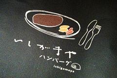 2010-10-11-01.jpg