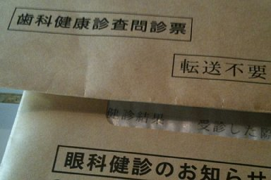 2010-10-16-01.jpg