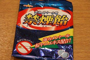 2010-12-08-01.JPG