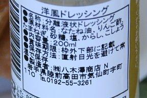 2011-04-16-03.JPG