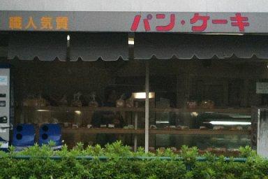 2011-10-24-00.jpg