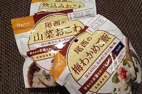 2012-01-23-03.JPG