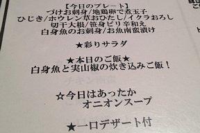 2012-02-27-02.JPG