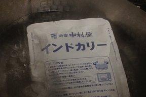 2012-04-10-02.JPG