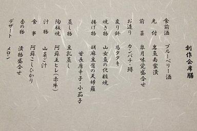 2012-05-07-03.JPG