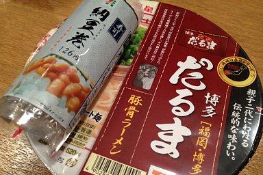 2012-10-15-01.JPG