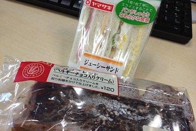 2013-01-09-02.JPG