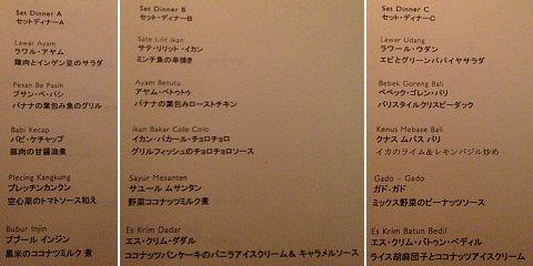 2013-09-15-00.JPG