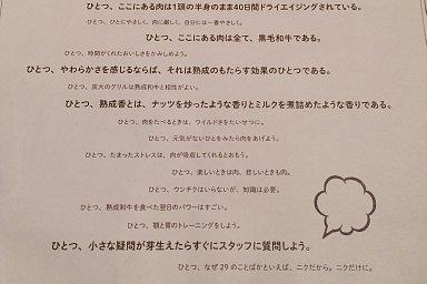 2014-02-05-05.JPG