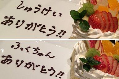 2014-02-08-01.JPG