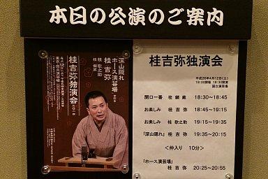2014-04-12-05.JPG