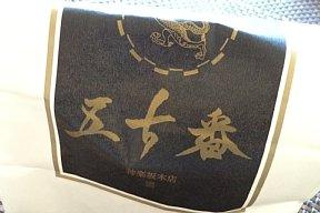 2014-06-15-04.JPG
