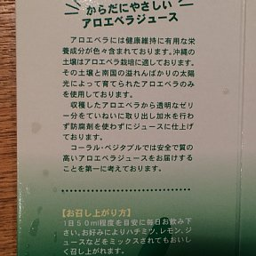 2014-07-06-01.JPG
