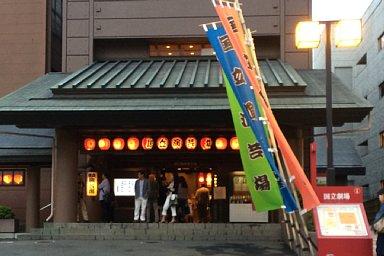 2014-09-07-02.JPG