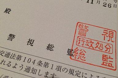 2014-12-11-03.JPG