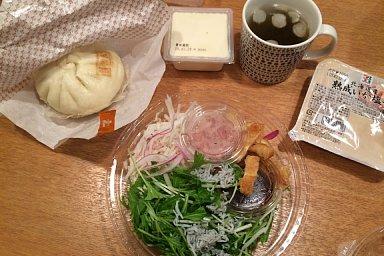 2015-01-16-01.JPG
