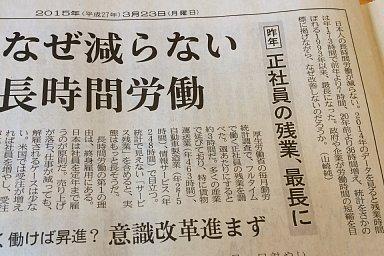 2015-03-23-04.JPG