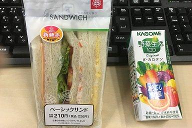2016-04-01-01.JPG