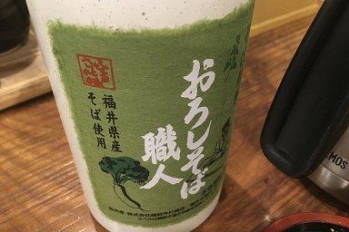 2016-04-08-01.JPG