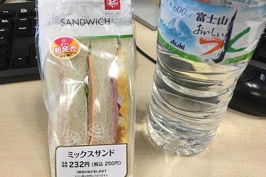 2016-04-13-03.JPG