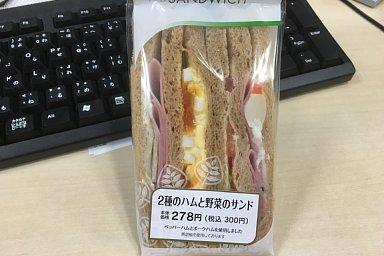 2016-04-19-02.JPG