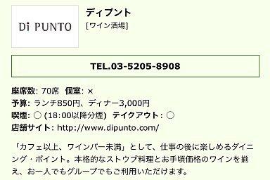 2016-09-07-03.JPG