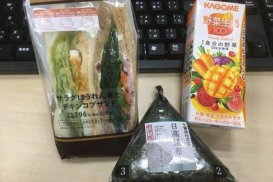 2017-01-10-02.JPG