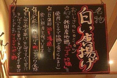 2017-05-26-03.JPG