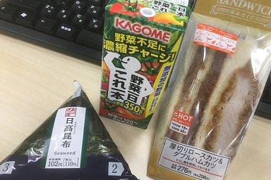 2017-07-21-03.JPG