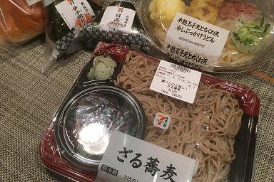 2017-09-01-01.JPG