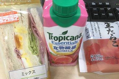2017-09-01-02.JPG