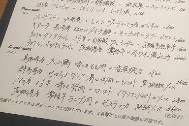 2017-09-17-07.JPG
