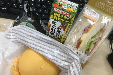 2017-11-08-03.JPG