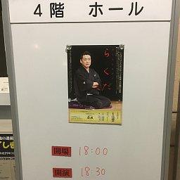 2018-09-08-02.JPG