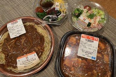 2019-04-26-01.JPG