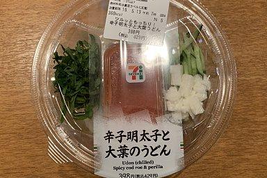 2019-05-11-02.JPG